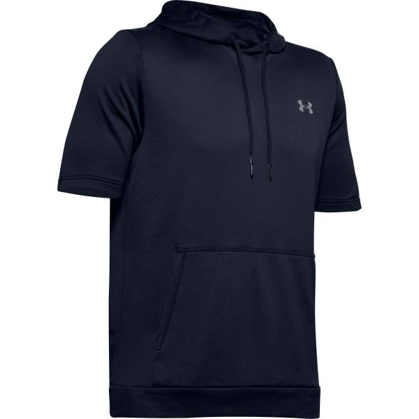Under Armour Men's Utility Cage Hoodie